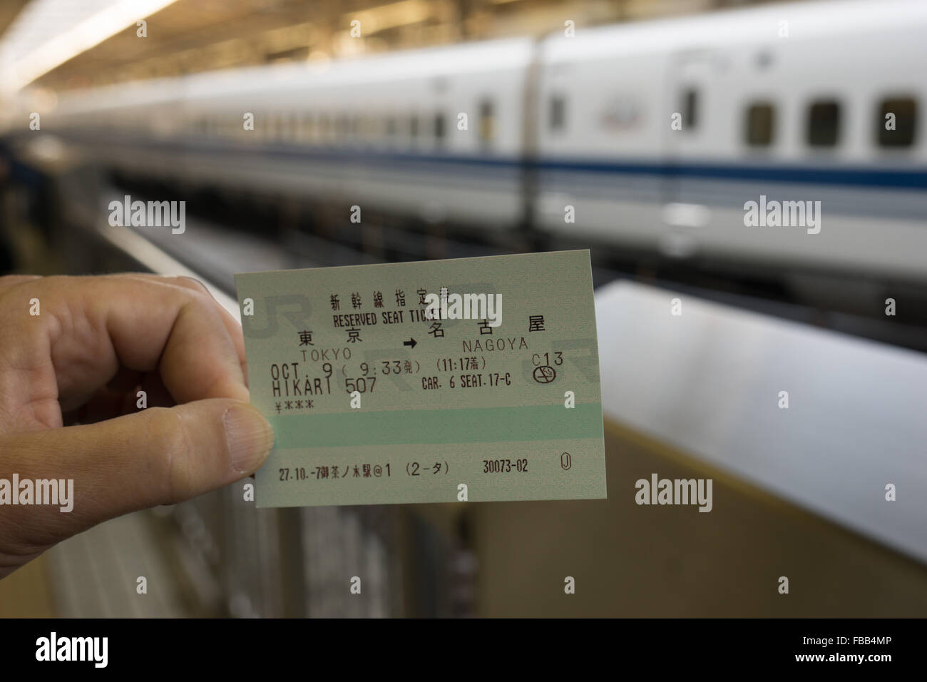 Shinkansen  bullet train in Tokyo with ticket - Stock Image