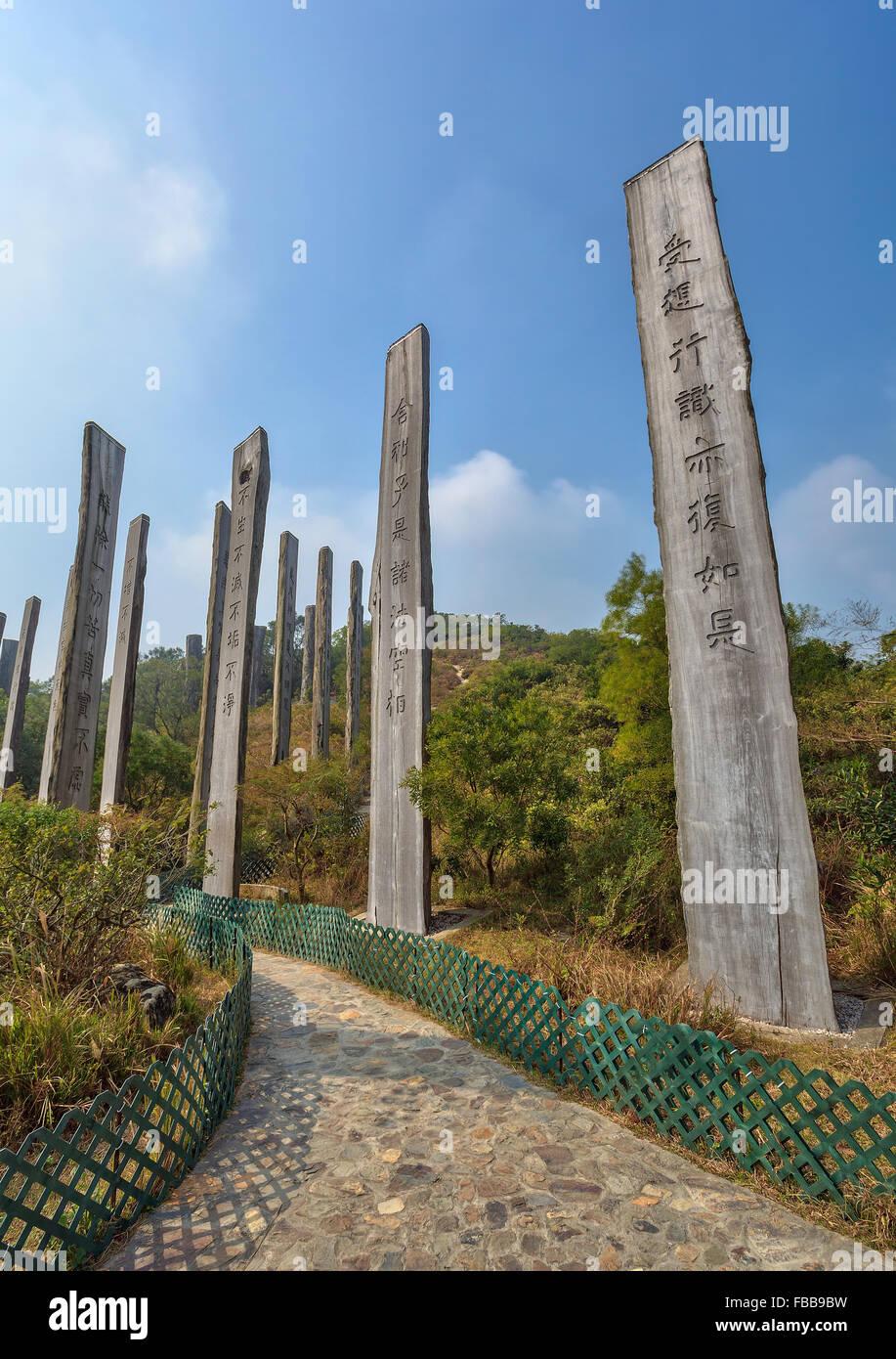 Wisdom path at Lantau Island - Hong Kong - China Stock Photo