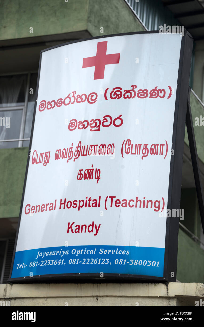 Main entrance to the Teaching Hospital Kandy, in Kandy. It is the second largest Hospital in Sri Lanka - Stock Image