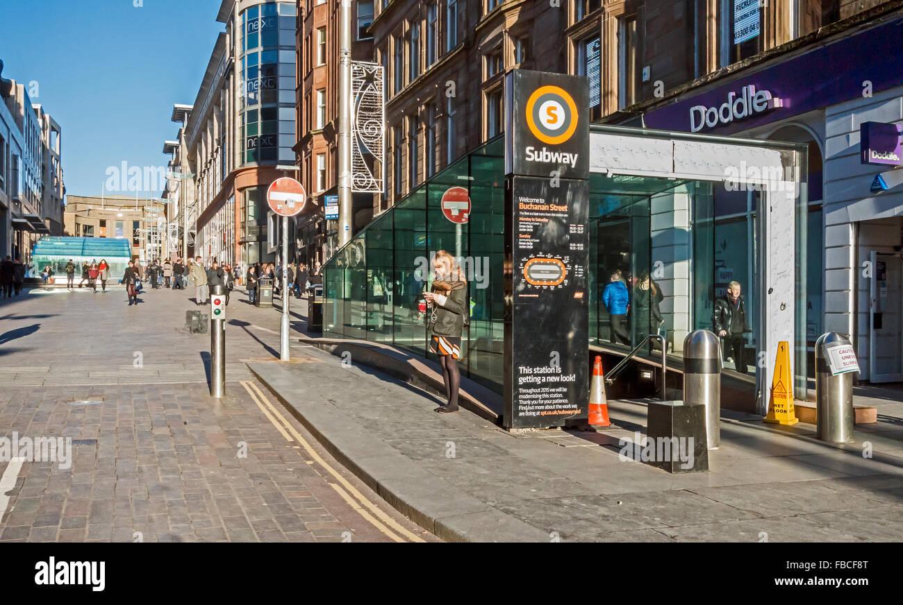 Glass entrances to Glasgow Subway in Buchanan Street Glasgow Scotland - Stock Image