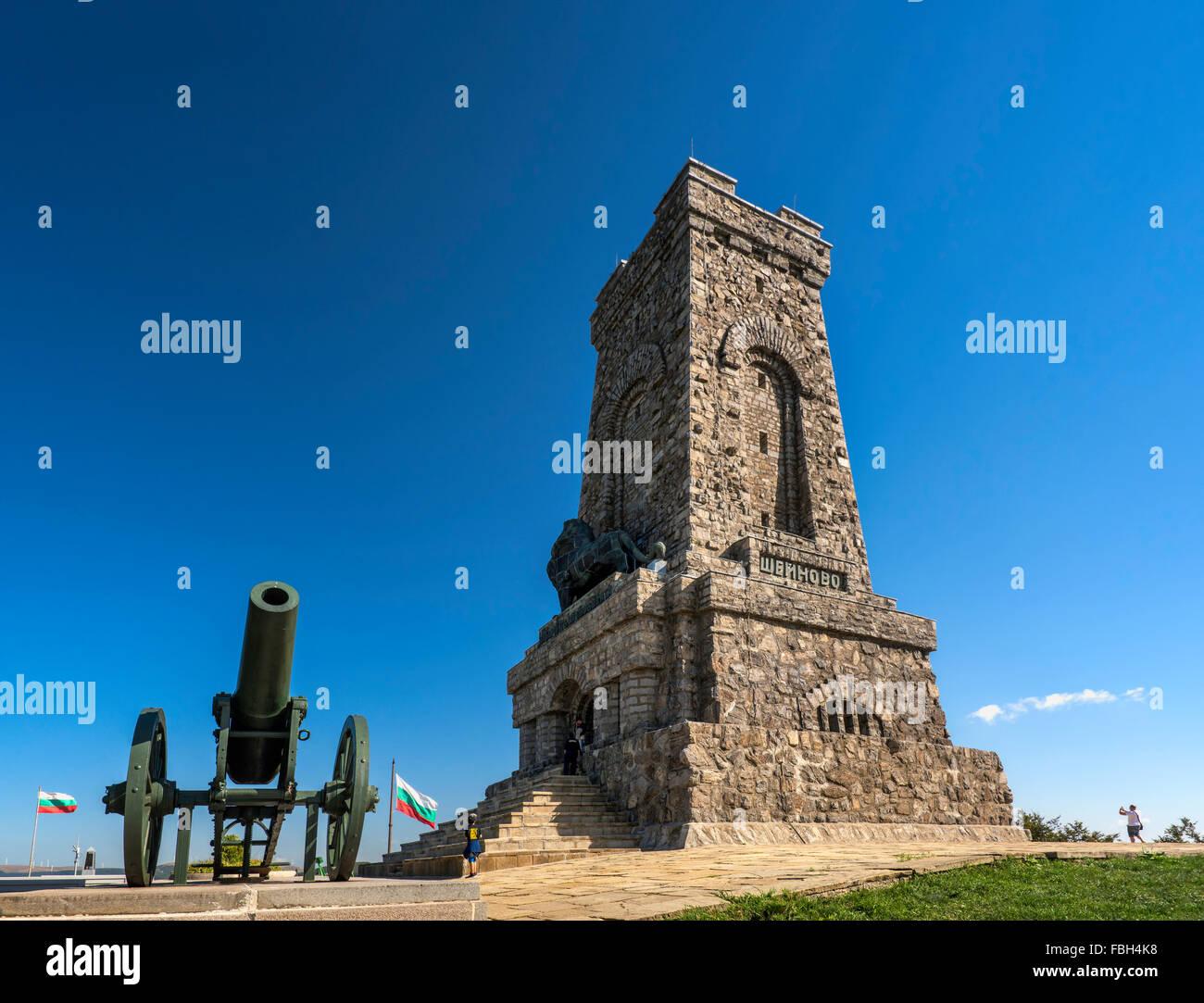 Shipka Memorial on Stoletov Peak near Shipka Pass in Balkan Mountains (Stara  Planina), near Shipka, Bulgaria - Stock Image