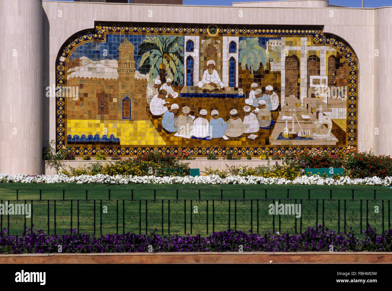 Muscat Oman. Artwork in the Burg as-Sahwa Showing Madrasa Scene and a School Laboratory, the combination of science - Stock Image