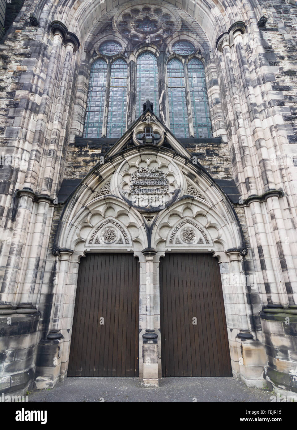 A Fantastic And Unique Church Door Entrance With Two Wooden Doors.   Stock  Image