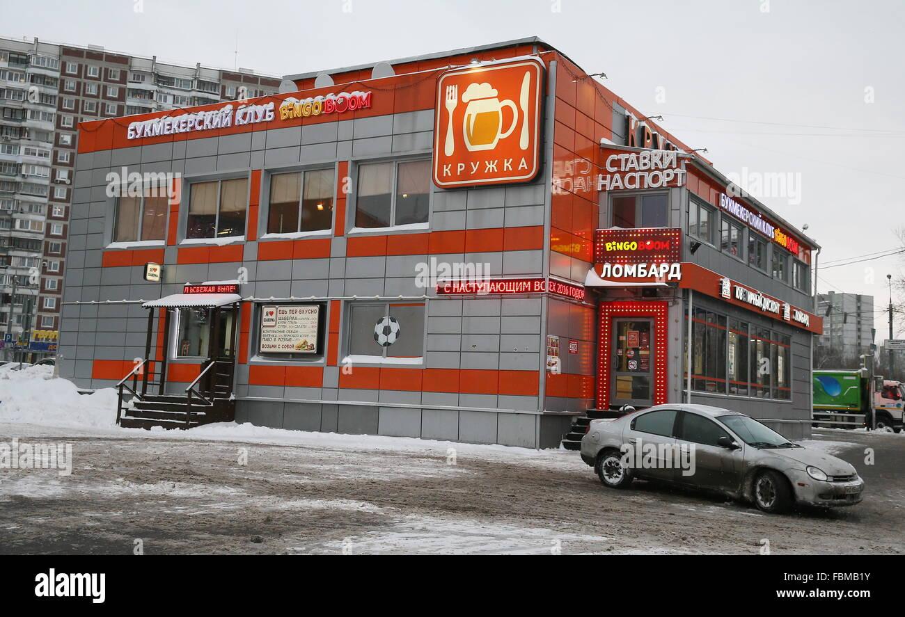 Betting shop winter best betting sites for football accumulators vex