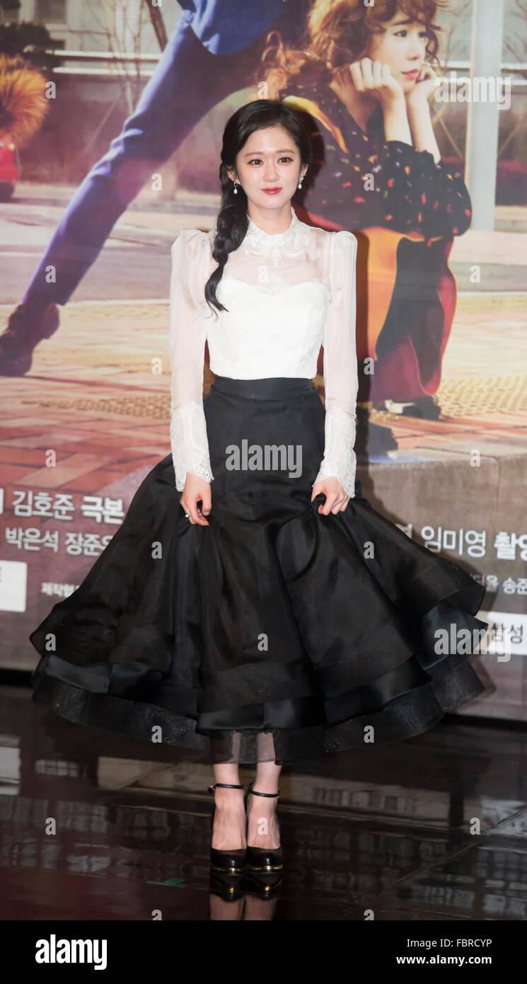 Jang Na-Ra, Jan 18, 2016 : South Korean actress Jang Na-Ra