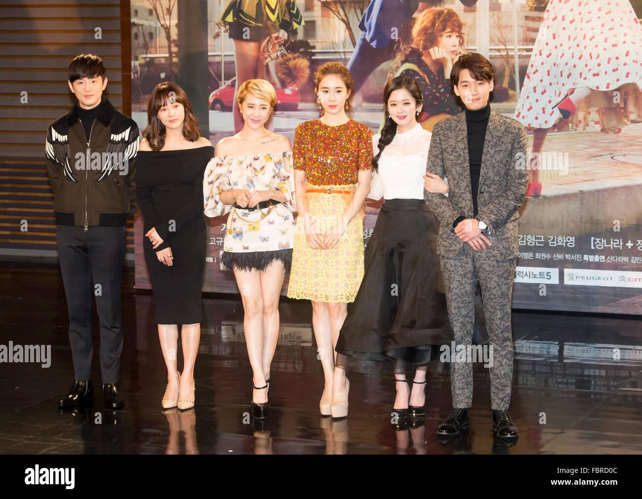 Kwon Yool, Yoo Da-In, Seo In-Young, Yoo In-Na, Jang Na-ra