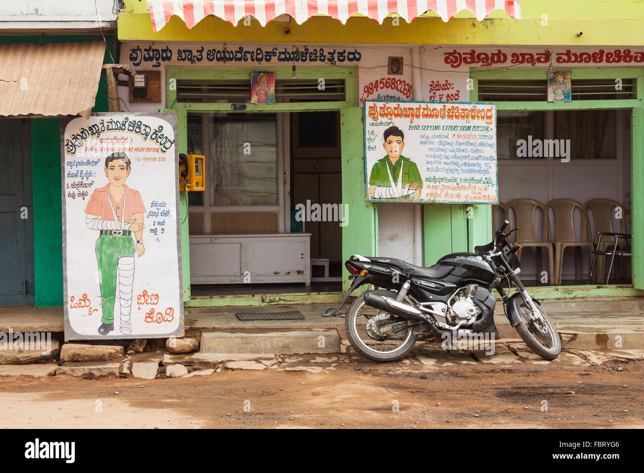 Office of a doctor orthopedist in India. - Stock Image