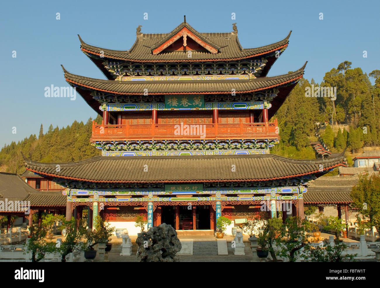 mu residence, lijiang old town, yunnan, china - Stock Image