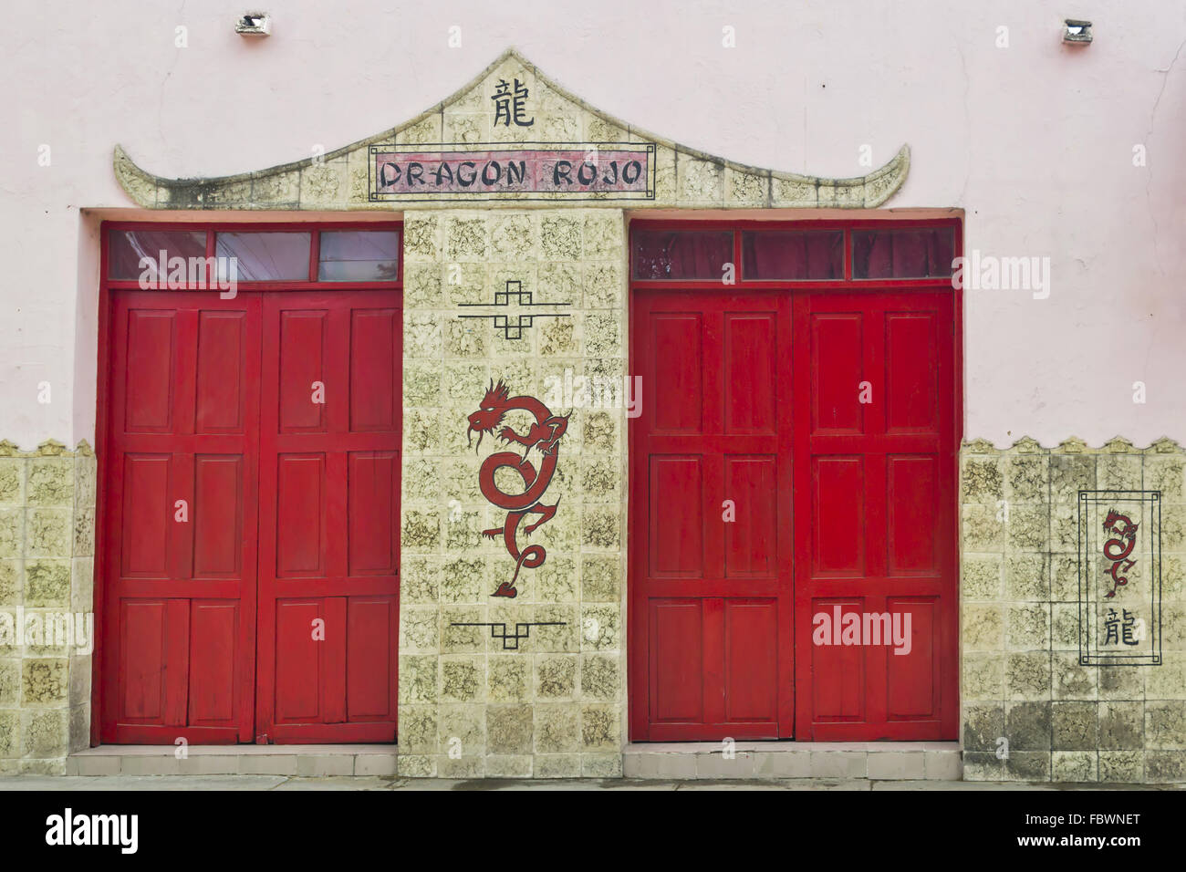 Red doors at a Chinese restaurant - Stock Image