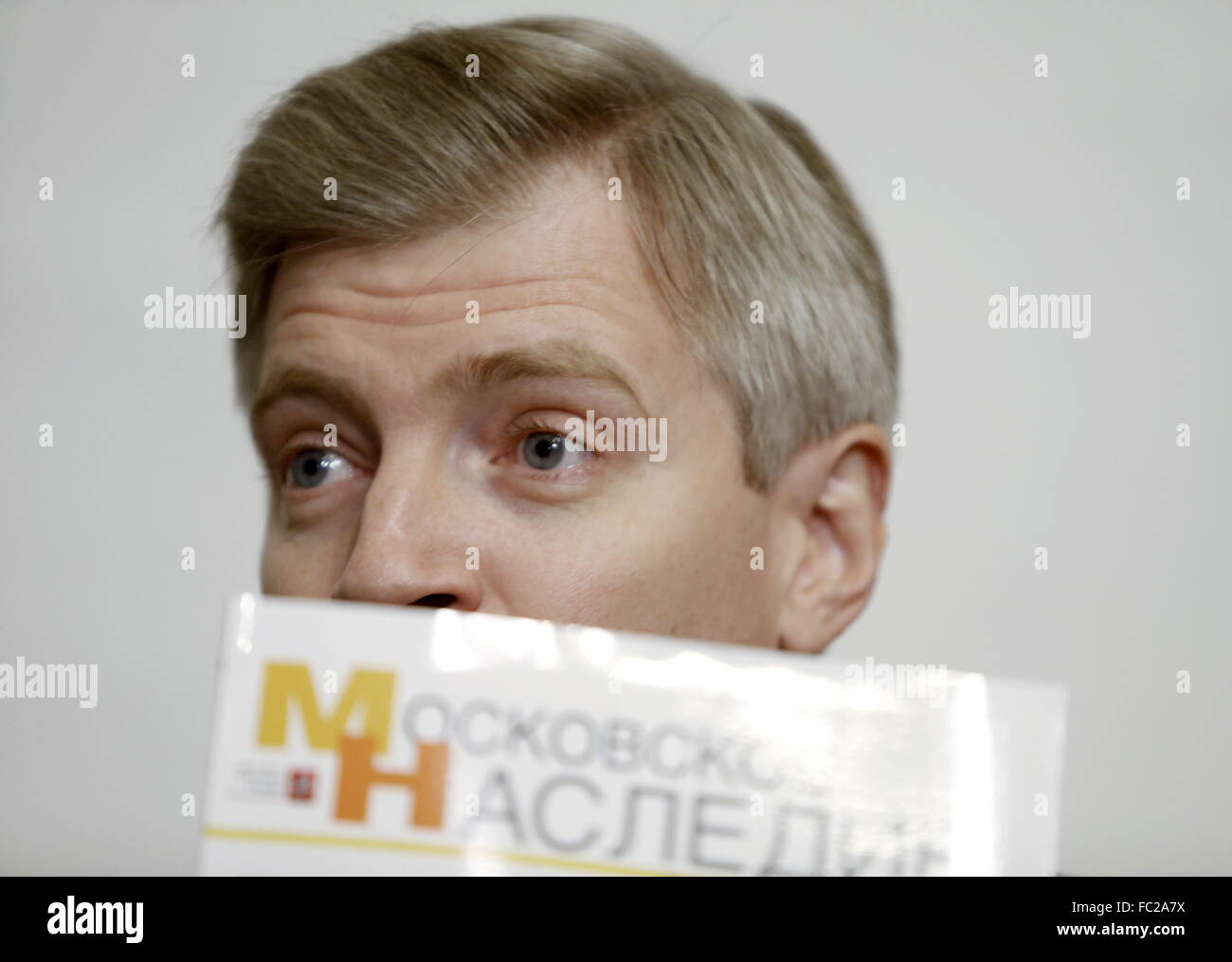 Moscow, Russia. 20th Jan, 2016. Alexander Kibovsky, head of the Moscow government's Department of Culture, shows - Stock Image