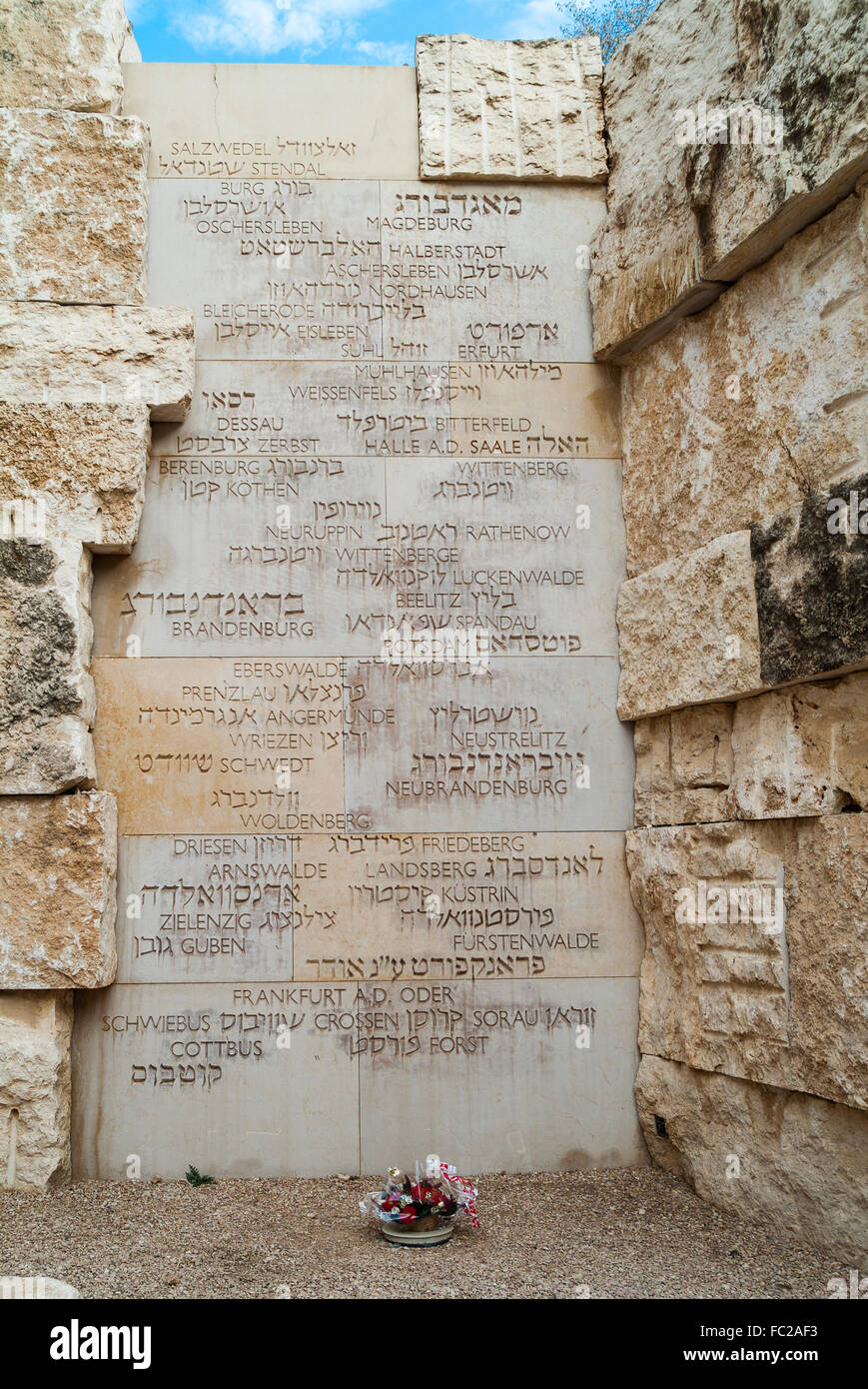 Valley of the Communities, stone walls with inscriptions commemorating over 5,000 Jewish communities, Yad Vashem, Stock Photo