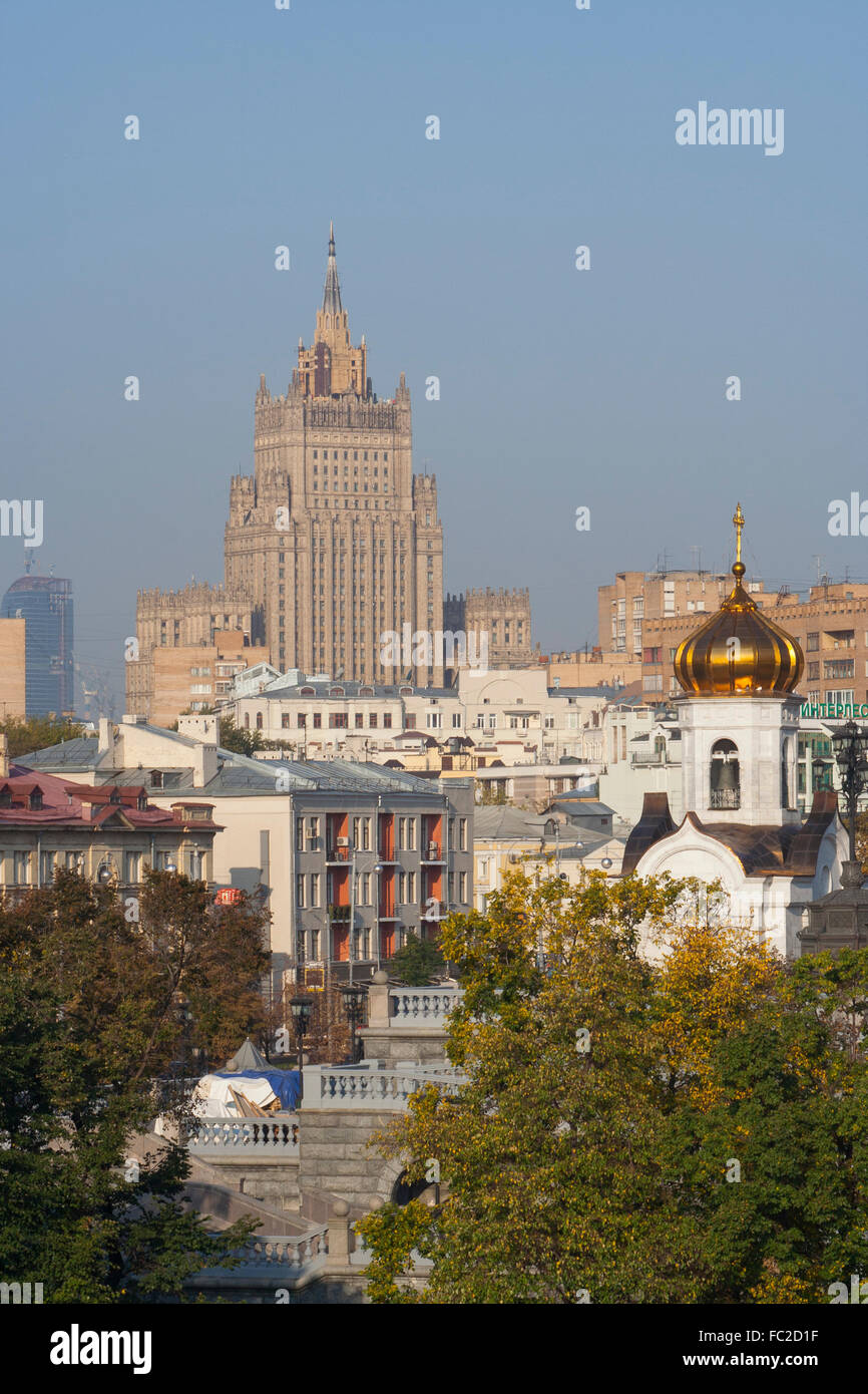 View towards the Foreign Ministry, one of Stalin's Seven Sisters, Moscow, Russia Stock Photo