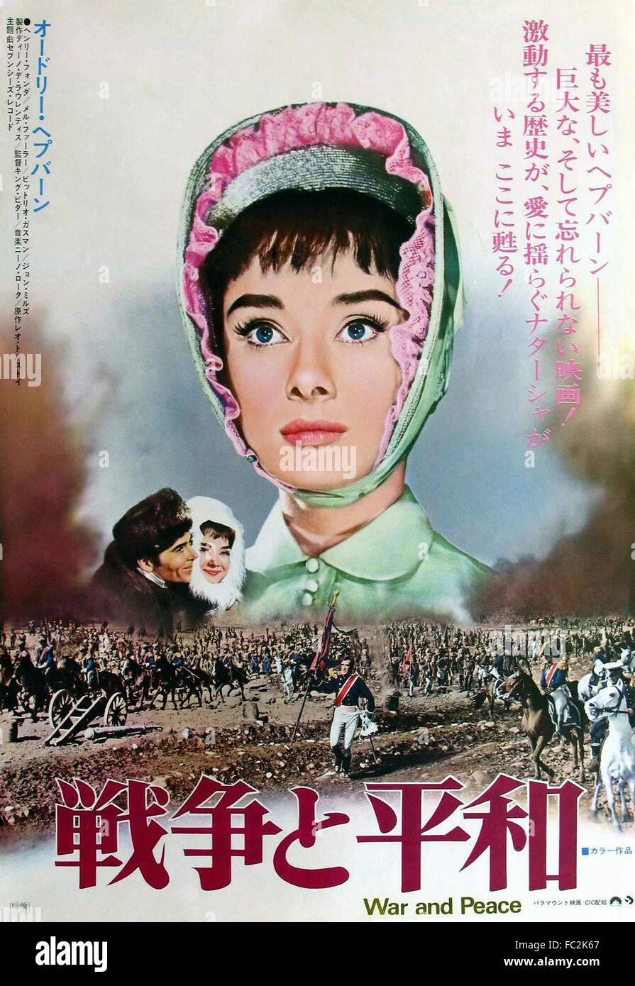 Movie Poster Japan Stock Photos & Movie Poster Japan Stock