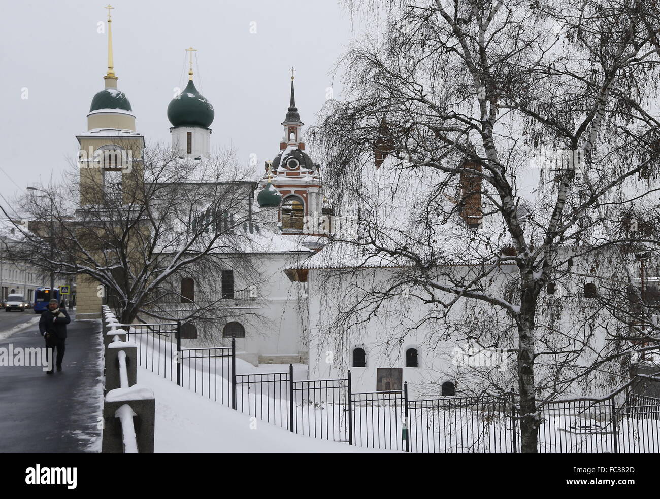 Moscow, Russia. 20th Jan, 2016. An outside view of the Old English Court, which used to house an English embassy - Stock Image
