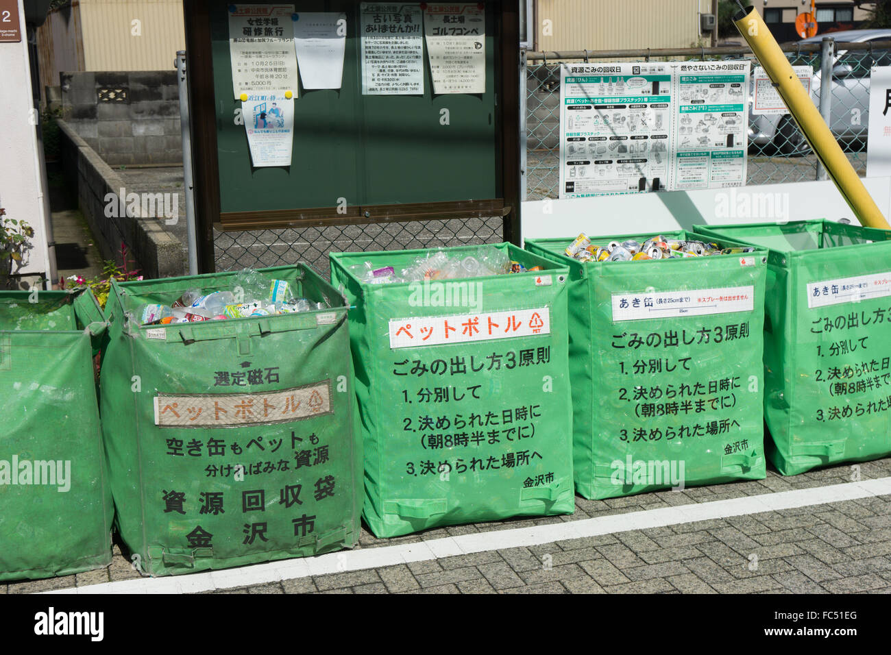 Recycling in Japan - Stock Image