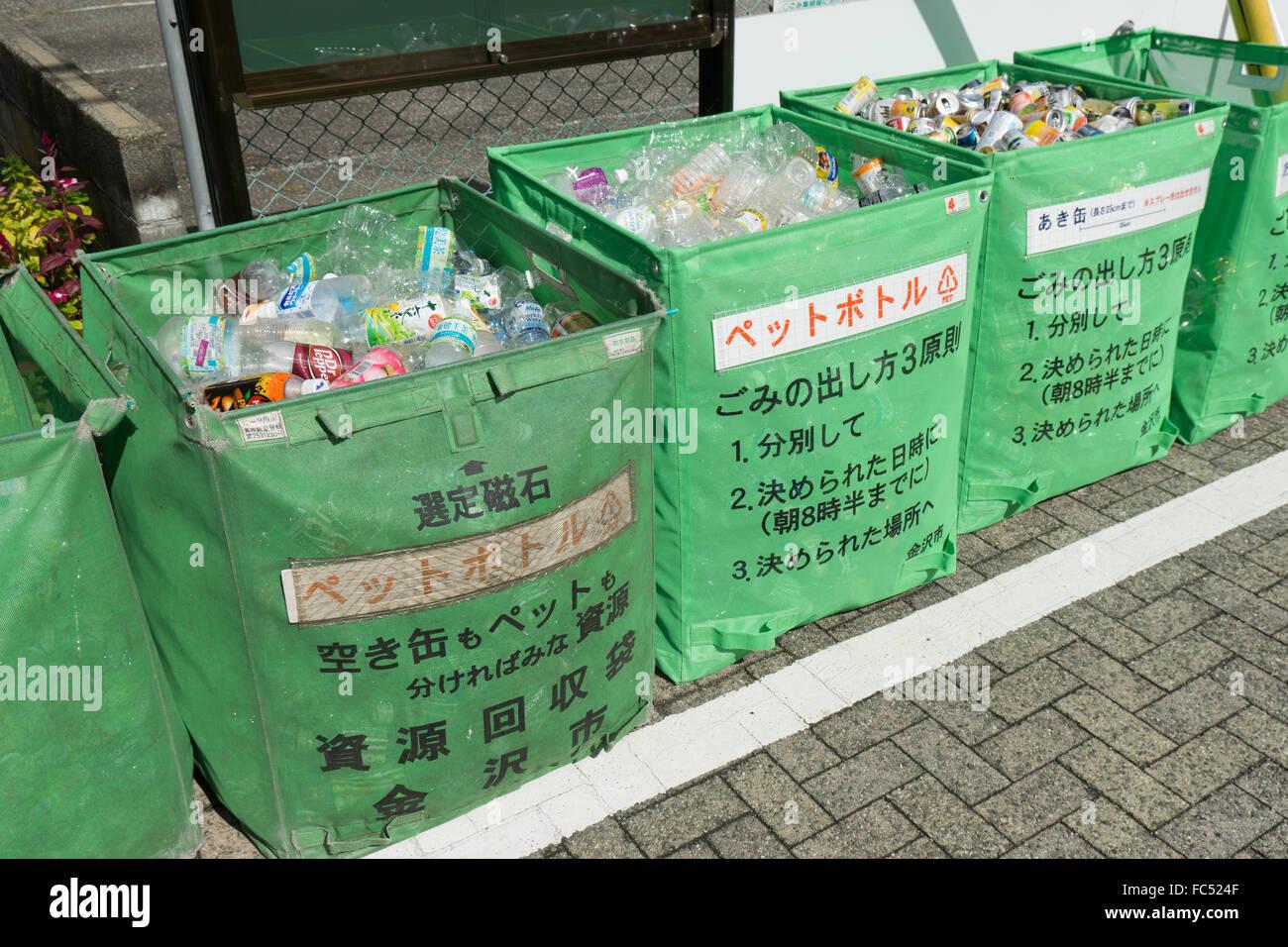 Recycling Japan Stock Photos & Recycling Japan Stock Images
