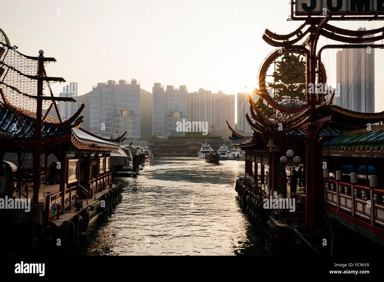 Aberdeen Harbour at sunset, Hong Kong Island, China, Asia - Stock Image