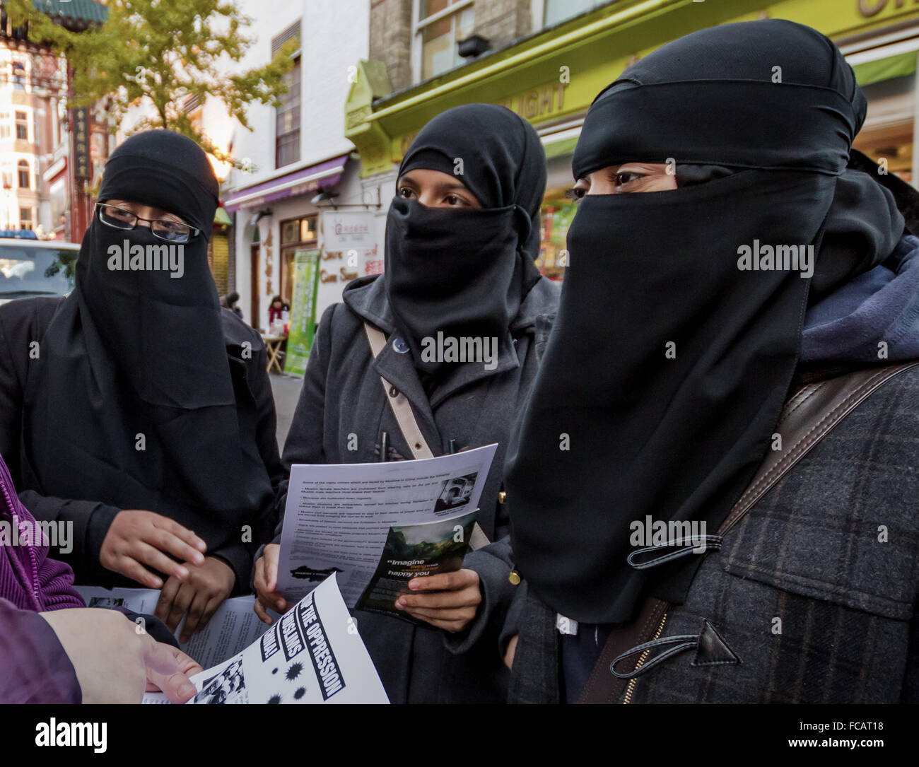 London, UK. 21st January, 2016. File Images: PM David Cameron backs bans on Muslim face veils as Tories plan crackdown - Stock Image