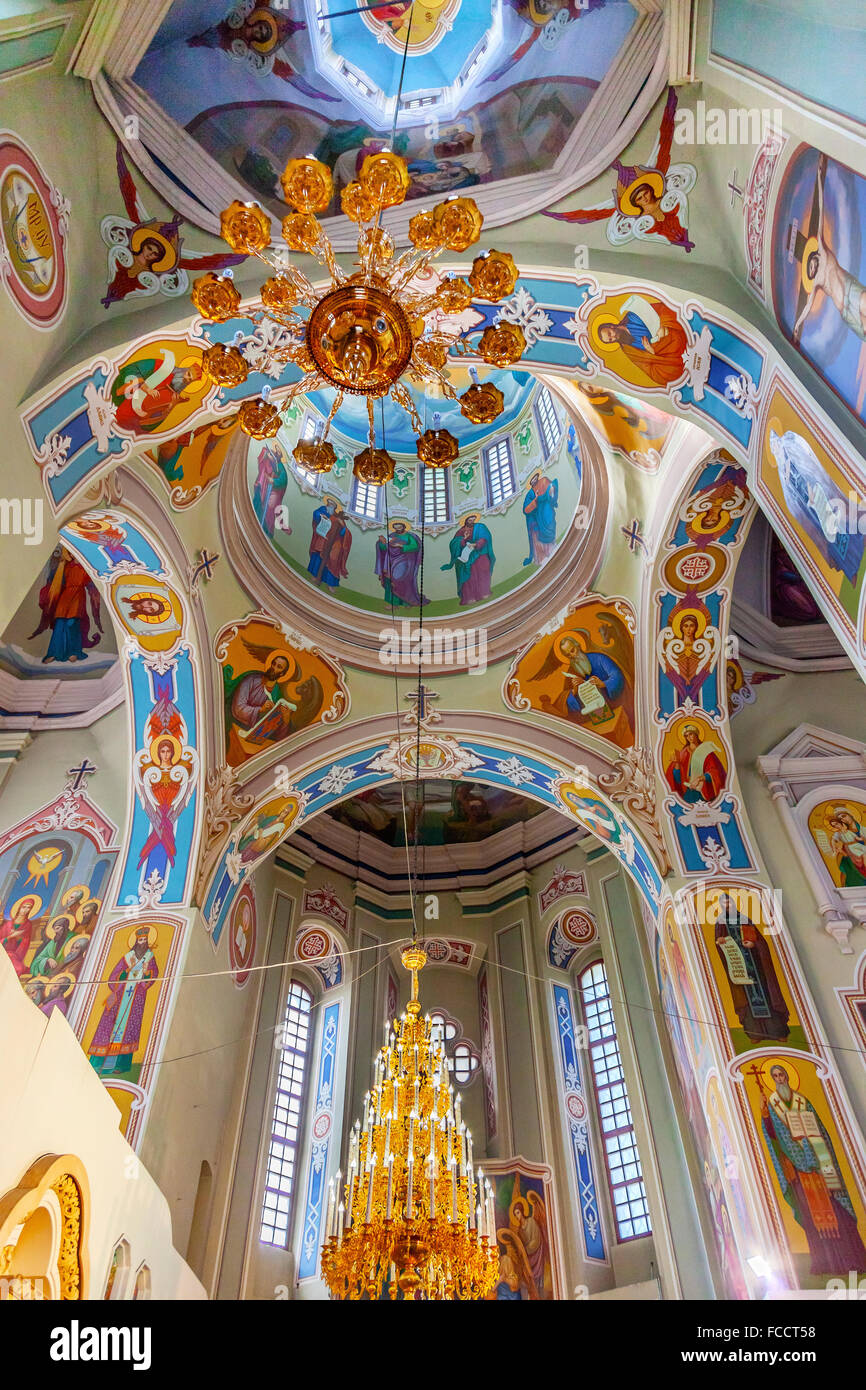 Saint George Cathedral Interior Dome Vydubytsky Monastery Kiev Ukraine. - Stock Image