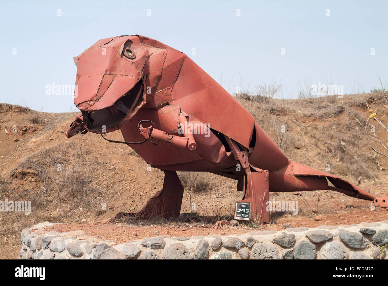 Dinosaurs statue from metal parts, military scrap military memorial, Mount Bental, Golan Heights, Israel - Stock Image
