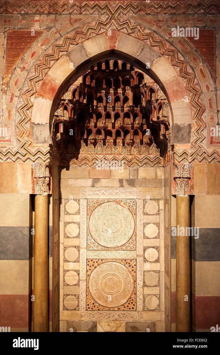 Stalakitnische, Islamic art, Damaskus, Syrien, Pergamon Museum, Berlin, Germany. - Stock Image