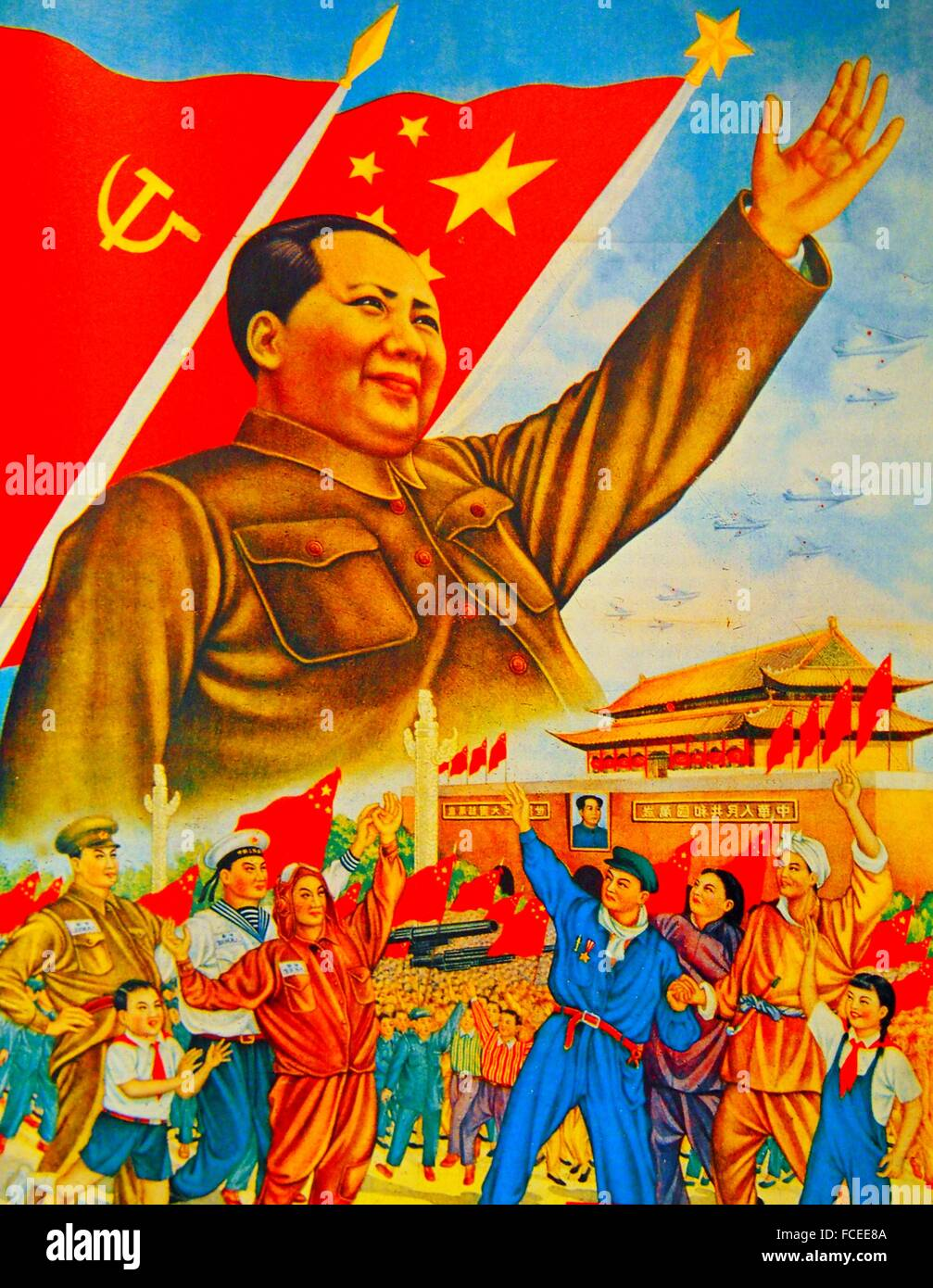 China- Propaganda poster, 1949 : 'All unite behind Mao'. - Stock Image