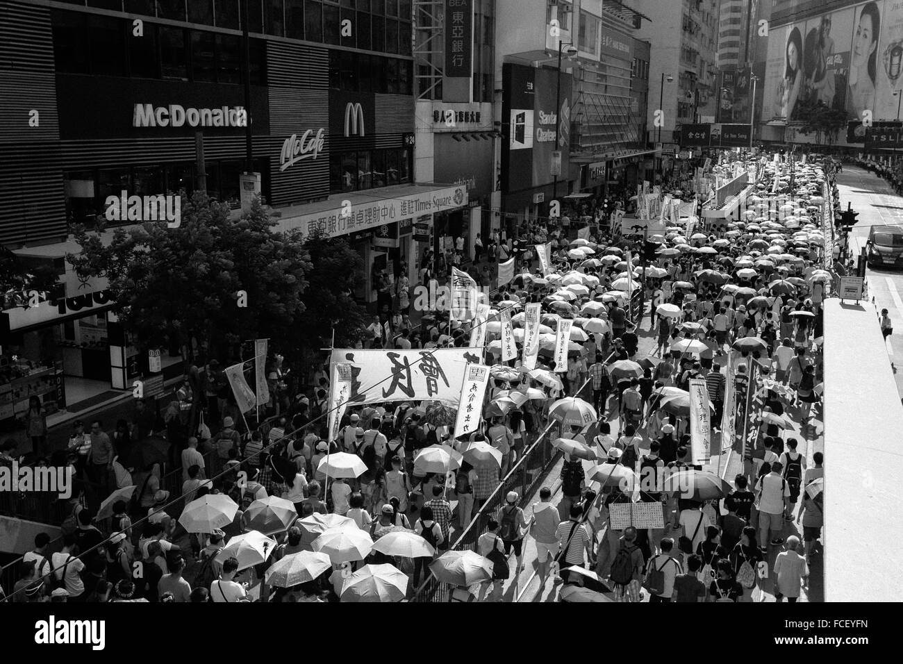 HONG KONG - JULY 1: Hong Kong people show their dissatisfaction to the Hong Kong by march on July 1, 2015 in Hong - Stock Image