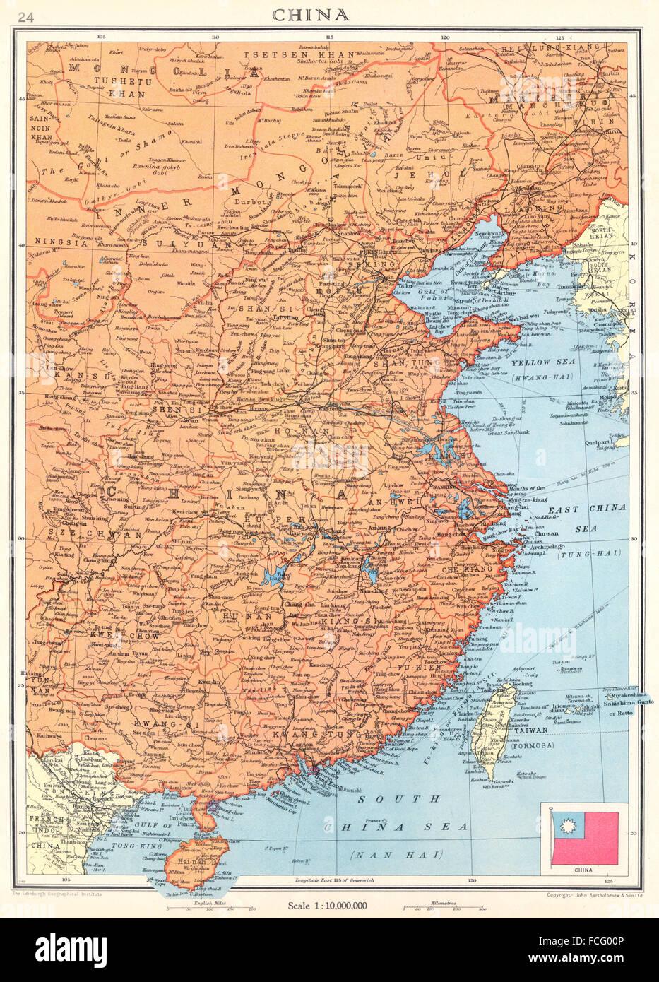 China kwang chow taiwan hong kong 1938 vintage map stock photo china kwang chow taiwan hong kong 1938 vintage map gumiabroncs Choice Image