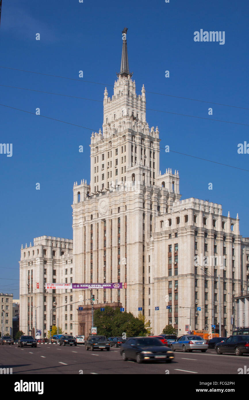 View of the Red Gates Administrative Building, one of Stalin's Seven Sisters, Moscow, Russia Stock Photo