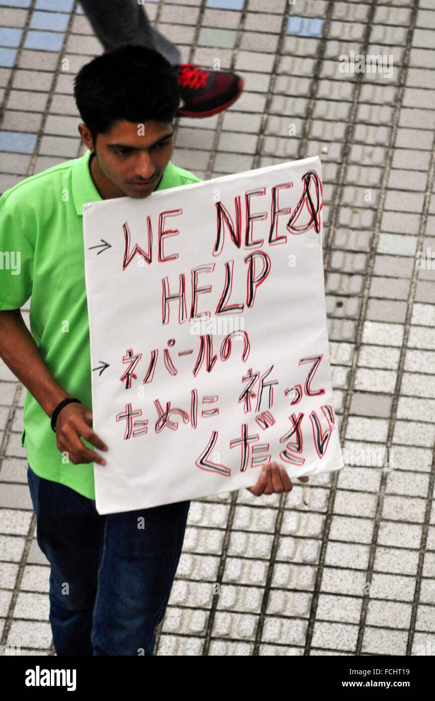 Naha, Okinawa, Japan: funds raising for the reconstruction of Nepal after the 2015 earthquake - Stock Image