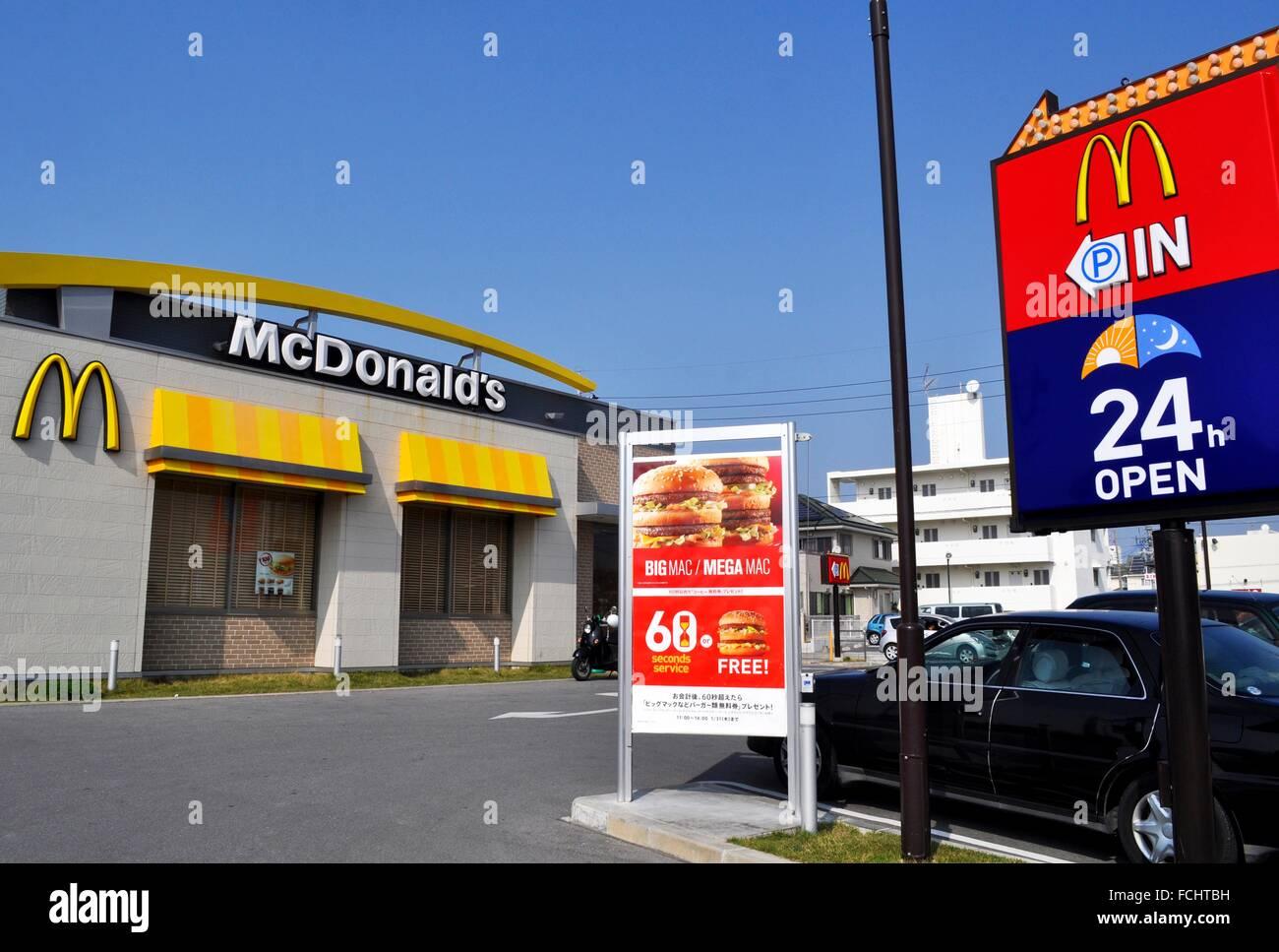 Naha, Okinawa, Japan: McDonald´s fast-food during a crazy