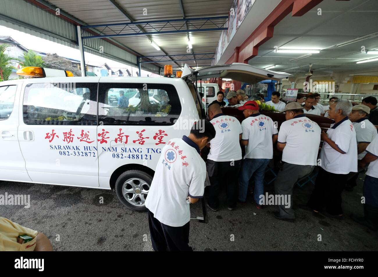 Sending off for burial. Sarawakian chinese funeral ceremony. Malaysia Stock Photo