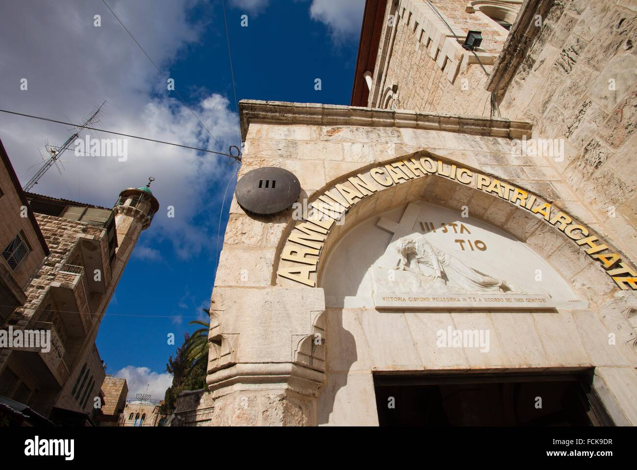 Armenian Catholic Patriarchate at the third station, 3rd Station, Jesus falls the first time, Via Dolorosa, Way Stock Photo