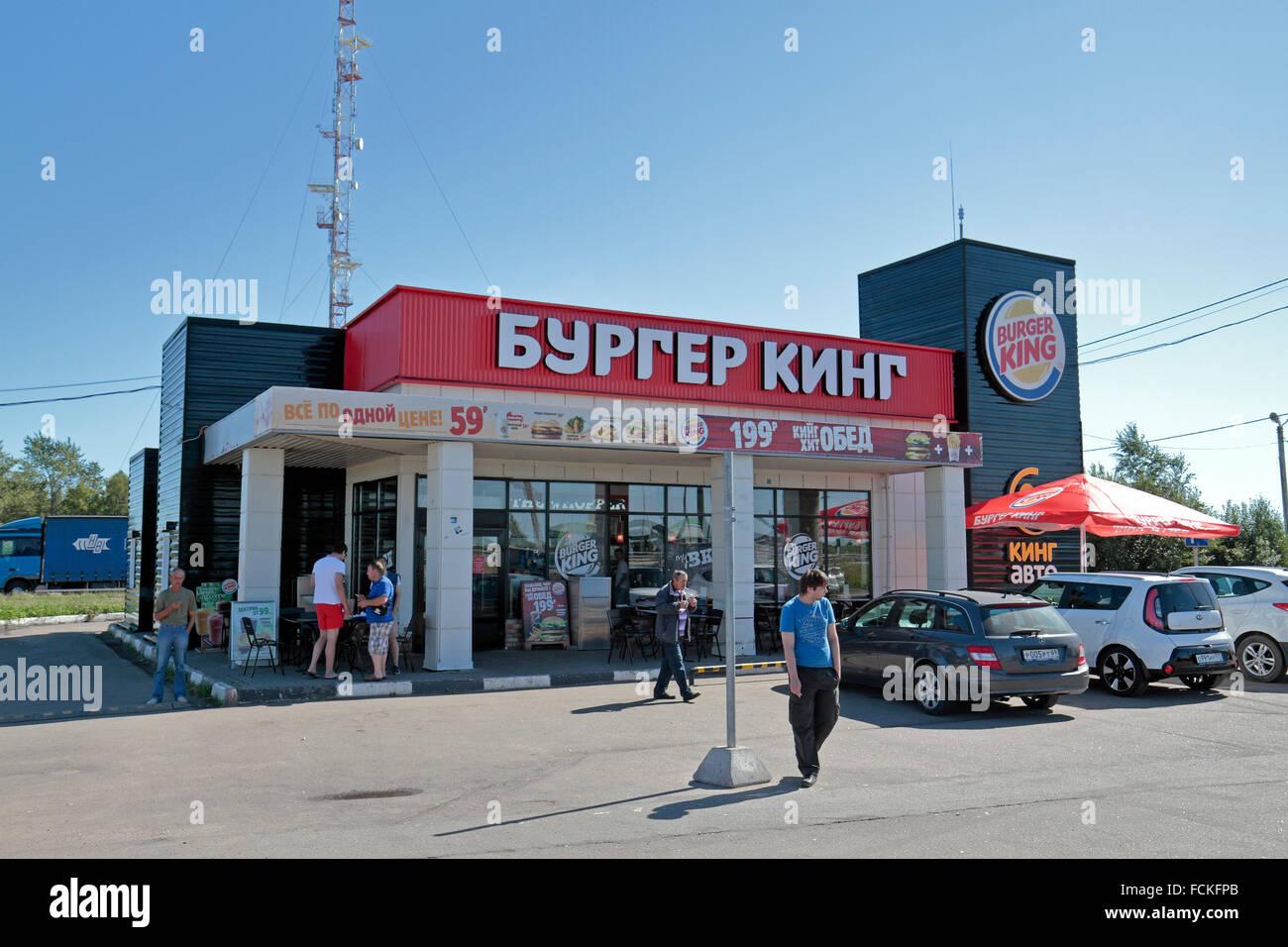 Fast Food Bastogne