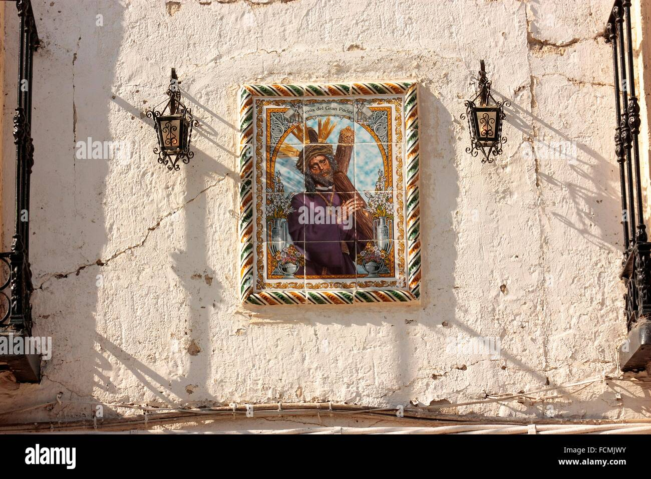 Street, Chinchon, Spain Stock Photo