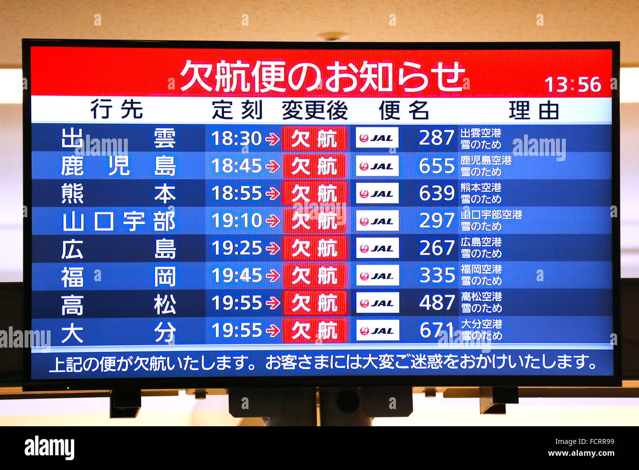 Cancelled flights are listed on a display at Haneda Airport on January 24, 2016, in Tokyo, Japan. Some air services - Stock Image