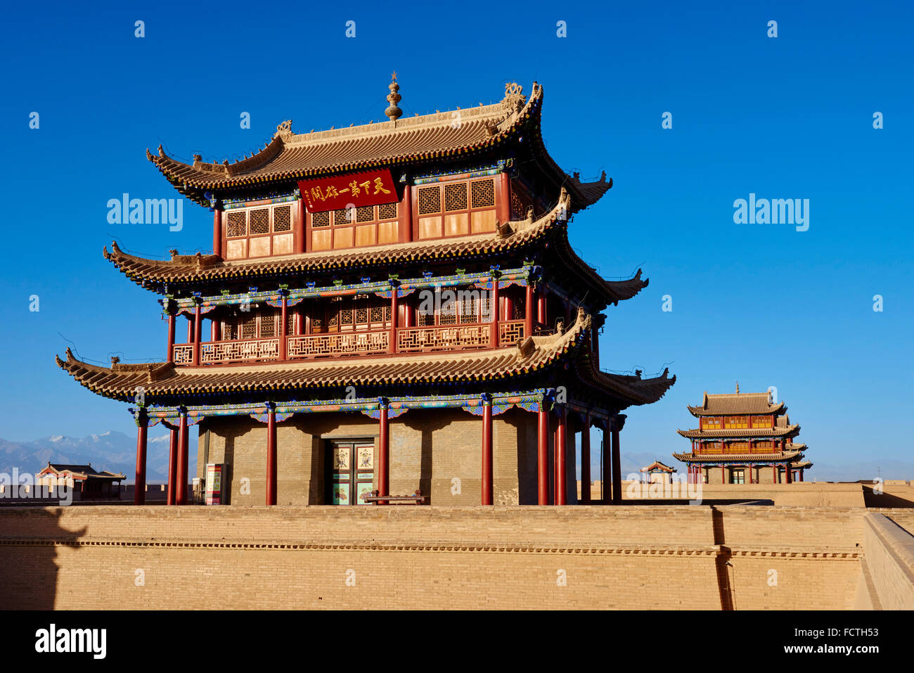 China, Gansu province, Jiayuguan, the fortress at the western end of the Great Wall, Unesco world heritage - Stock Image
