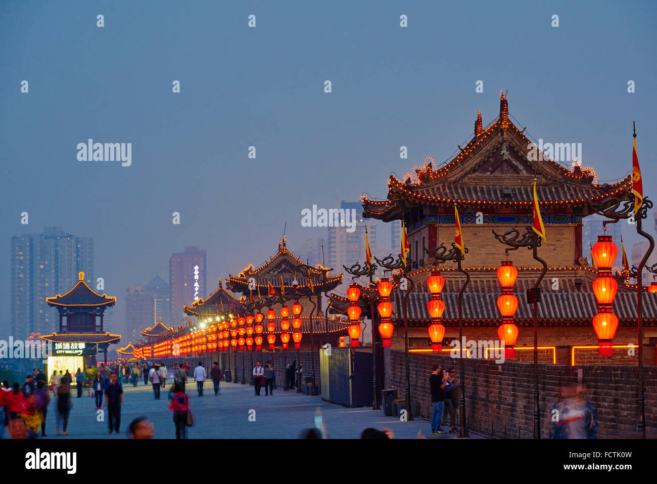 China, Shaanxi province, Xian, City wall and watch tower - Stock Image