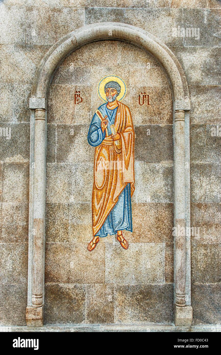 the image of the holy man mosaic Georgia Caucasus - Stock Image