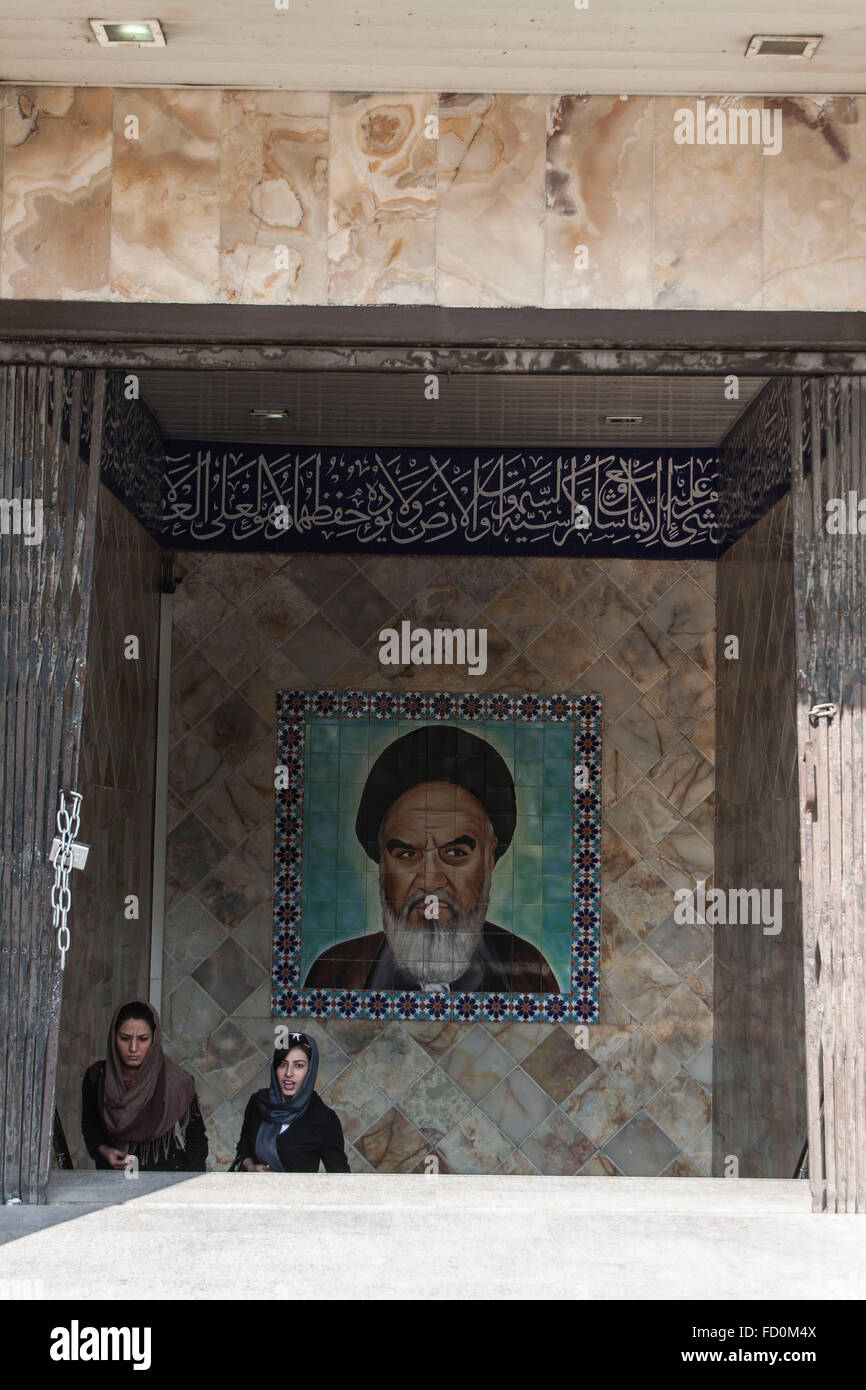 Non Muslim Perspective On The Revolution Of Imam Hussain: Imam Khomeini Stock Photos & Imam Khomeini Stock Images