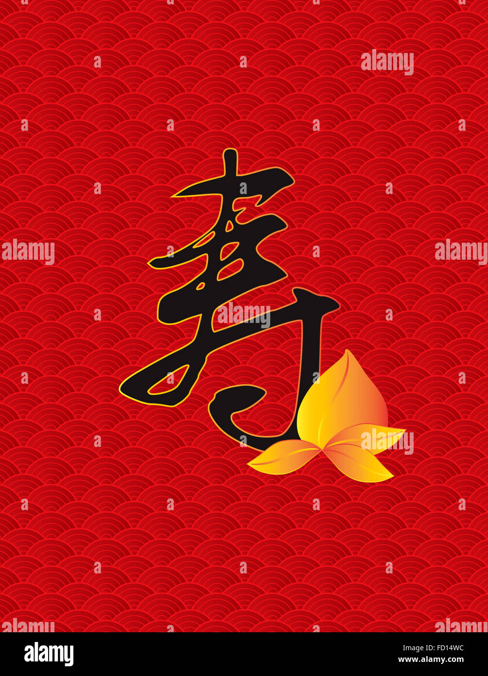Chinese Longevity Text Symbol Calligraphy With Golden Peach On Red