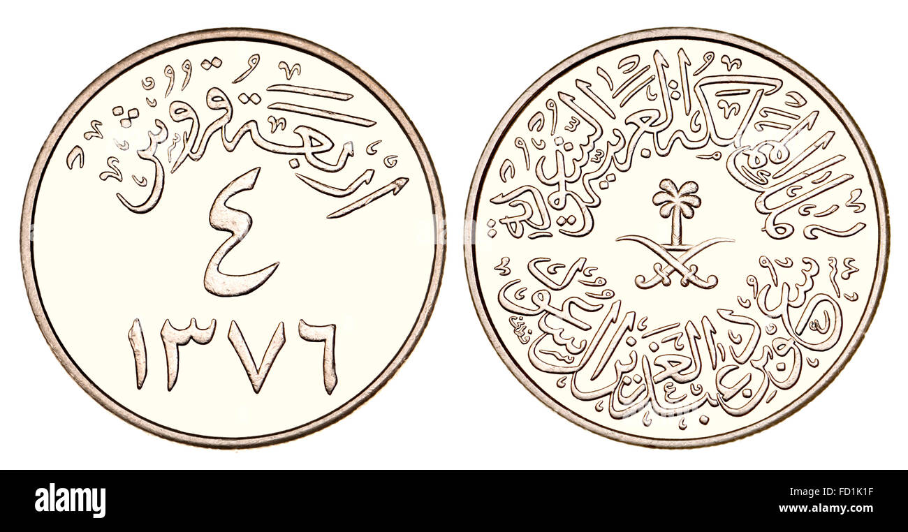 4 Ghirsh / Qirsh Coin of Saudi Arabia showing Arabic writing and symbols  and date 1376 (1956) on the Islamic Calendar