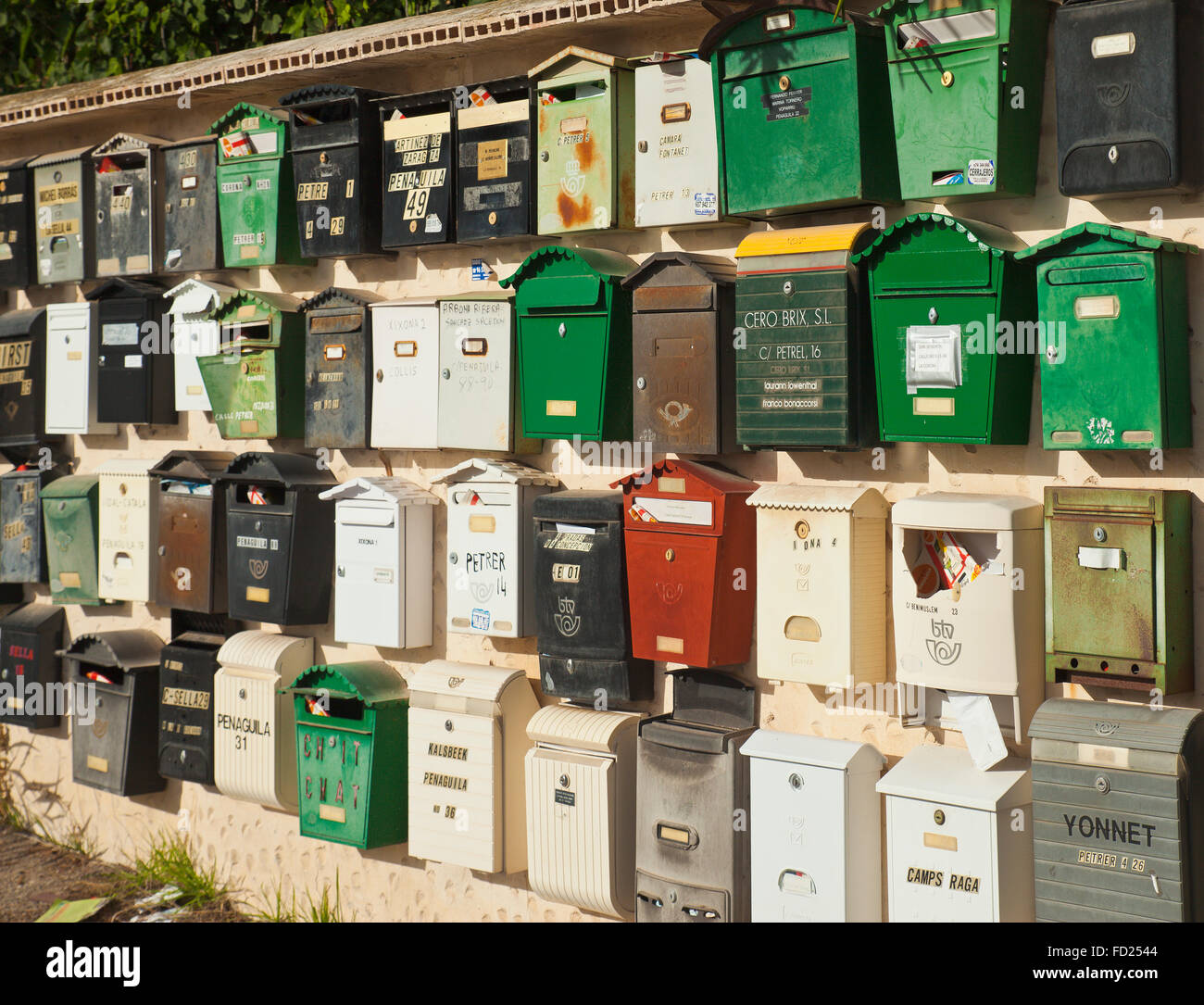 Wall of letter boxes. - Stock Image