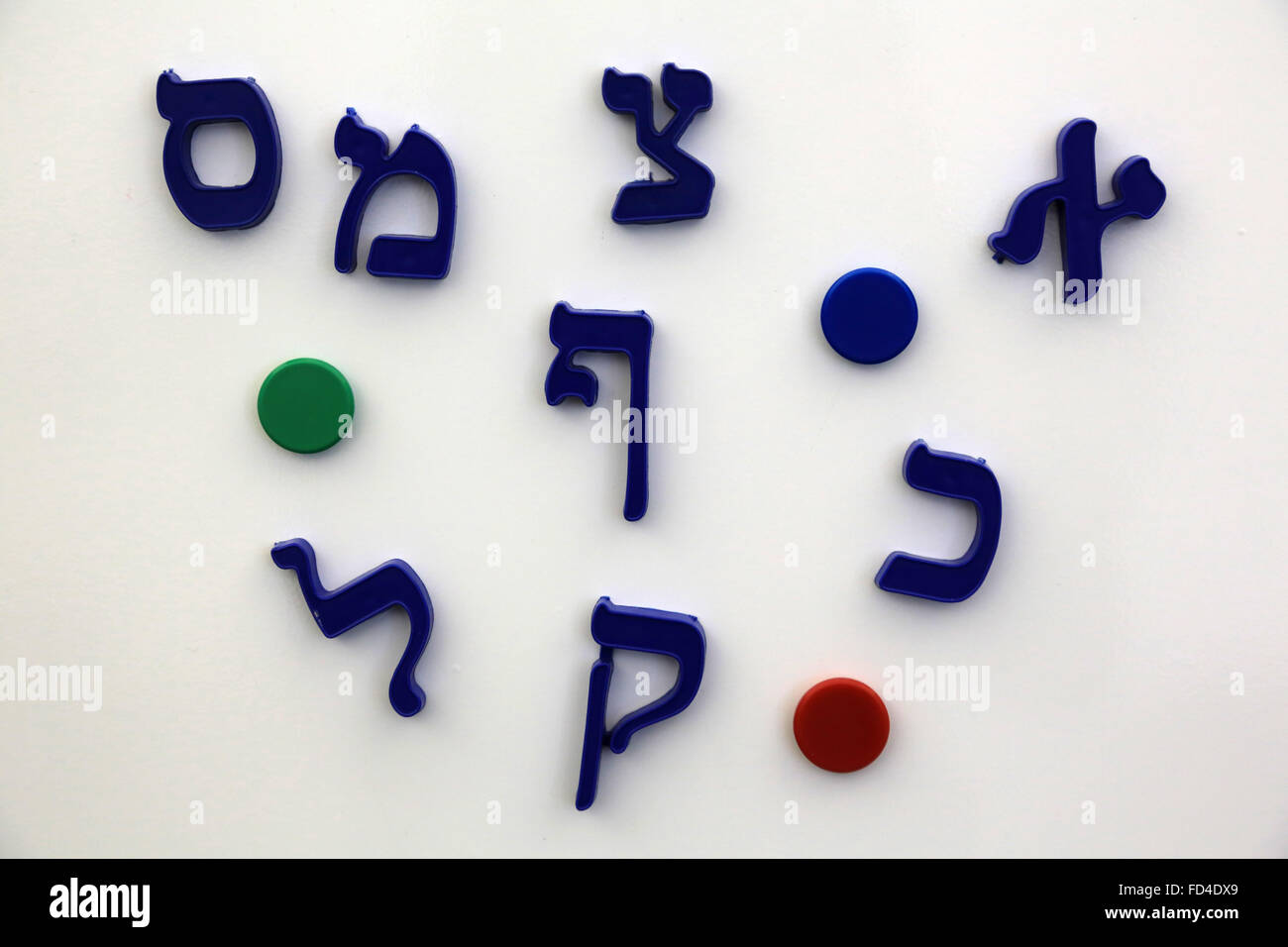 Hebrew letters on a magnetic whiteboard. The Jewish Museum, Vienna. - Stock Image