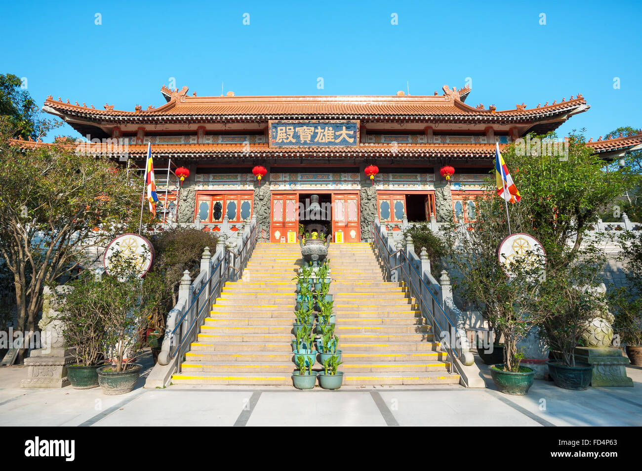 Main hall of Po Lin Monastery, Lantau, Hong Kong - Stock Image