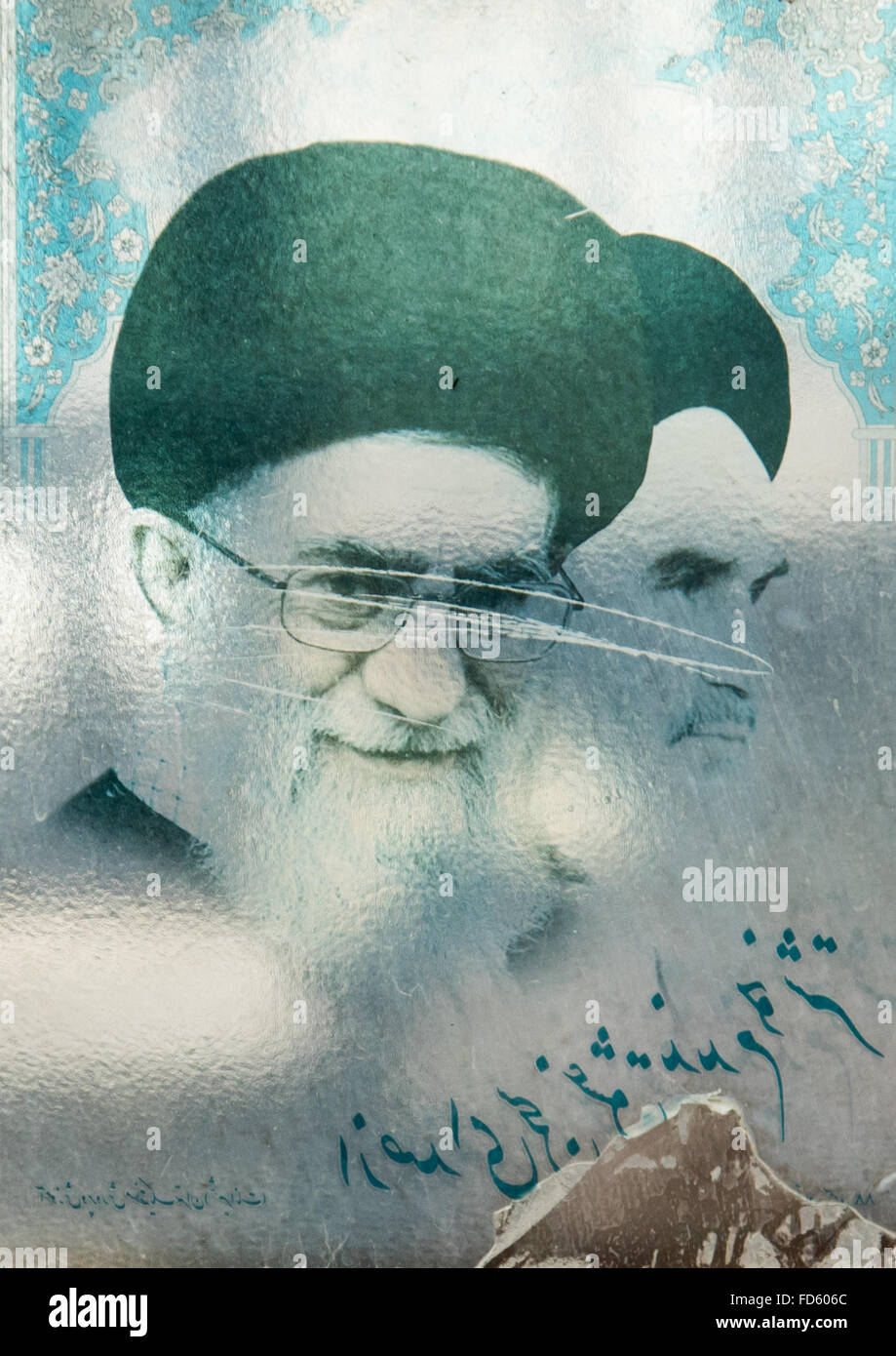 Non Muslim Perspective On The Revolution Of Imam Hussain: Portrait Of Ayatollah Khomeini Stock Photos & Portrait Of