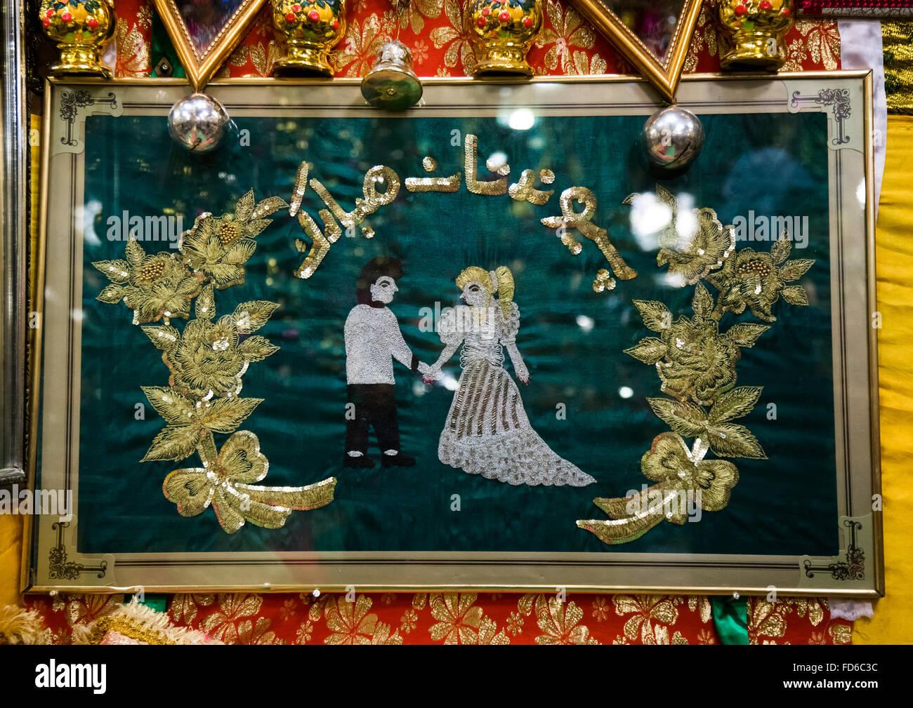 bride and groom room decoration for a traditional wedding, Hormozgan, Bandar-e Kong, Iran - Stock Image