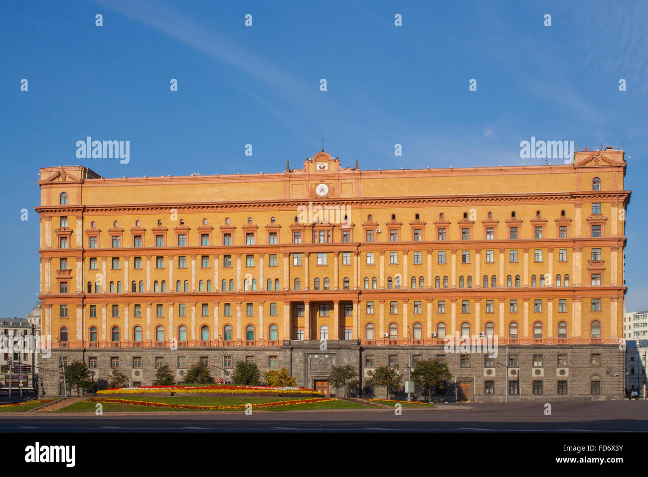 The Lubyanka, KGB headquarters on Lubyanka Square, Moscow, Russia - Stock Image