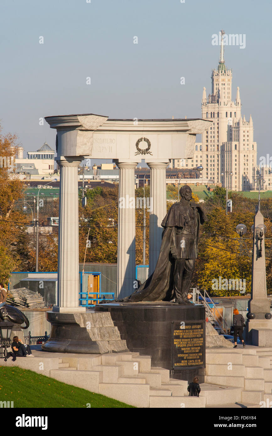 Statue of Tsar Alexander II, Moscow, Russia Stock Photo