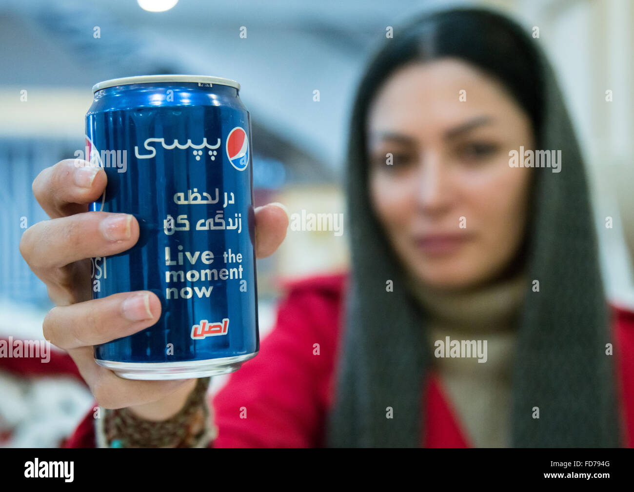 iranian woman showing a pepsi can with persian script, Isfahan Province,  isfahan, Iran Stock Photo - Alamy